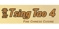 Tsing Tao 4 menu and coupons