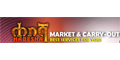 Habesha Market & Carry-out menu and coupons