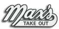 Max's Take Out menu and coupons