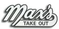 Max's Take Out Menu