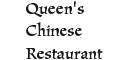 Queen's Chinese Restaurant menu and coupons