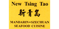 New Tsingtao Mandarin & Szechuan Cuisine menu and coupons