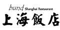 Bund Shanghai Restaurant menu and coupons