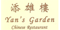 Yan's Garden Chinese Restaurant menu and coupons