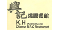 Khanh Huong Chinese B.B.Q.  menu and coupons