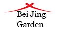 Bei Jing Garden Menu