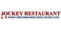 Jockey Restaurant menu and coupons