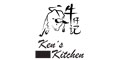 Ken's Kitchen menu and coupons