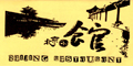 Beijing Restaurant #1 Menu