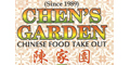 Chen's Garden menu and coupons