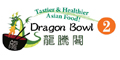 Dragon Bowl menu and coupons