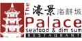 The Palace Seafood & Dim Sum Restaurant Menu