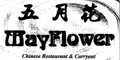 The Mayflower Chinese Restaurant menu and coupons