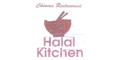 Halal Kitchen Menu