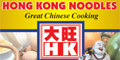 Hong Kong Noodles  menu and coupons