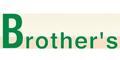 Brothers Pizza Menu