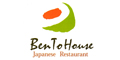 Bento House menu and coupons