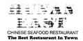Hunan East Chinese Restaurant menu and coupons