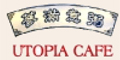 Utopia Cafe Hong Kong Cuisine menu and coupons