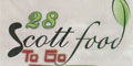28 Scott's Food menu and coupons