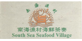 South Sea Seafood Village menu and coupons