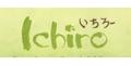 New Ichiro Sushi Menu