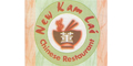 New Kam Lai Chinese Restaurant Menu