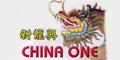 New China 1 Menu