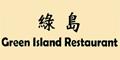 Green Island Restaurant Menu
