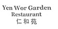 Yen Wor Garden menu and coupons