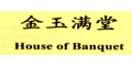 House of Banquet Chinese & DimSum menu and coupons