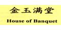 House of Banquet Chinese & DimSum Menu