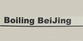 Boiling Beijing Menu