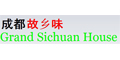 Grand Sichuan House Menu