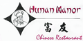 Hunan Manor Menu