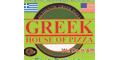 Greek House of Pizza Menu