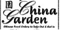 China Garden menu and coupons