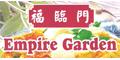 Empire Garden Menu
