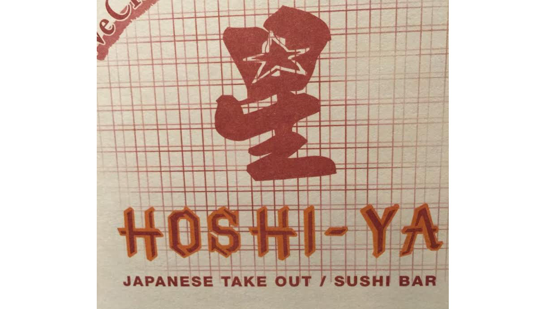 Hoshiya Sushi Menu