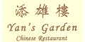Yan's Garden Chinese Restaurant Menu