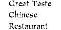 Great Taste Chinese Restaurant Menu