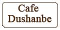 Cafe Dushanbe Menu