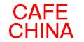 Cafe China Menu
