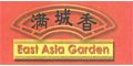 East Asia Garden menu and coupons