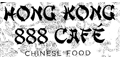 Hong Kong 888 Cafe menu and coupons