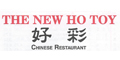 New Ho Toy Chinese Restaurant Menu