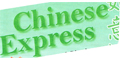 Chinese Express & Kirin Sushi menu and coupons