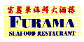Furama Seafood Restaurant menu and coupons