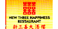 New Three Happiness Restaurant menu and coupons
