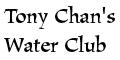 Tony Chan's Water Club Menu